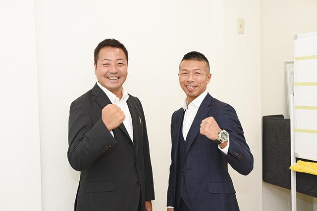 株式会社アイランドシー井上崇と元ボクシング世界王者 内山高志氏との対談